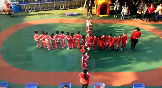 幼儿园开展早操观摩研讨活动