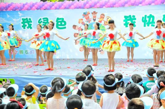 幼儿园举行《我绿色 我快乐》六一主题活动